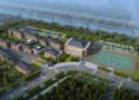 廣豐縣職業技術學校